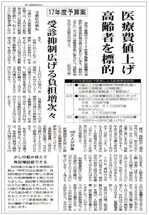 お知らせ2.jpgのサムネール画像