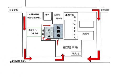 第2駐車場地図